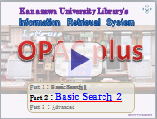 Let's use Opac plus Basic Search2